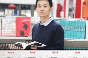 访谈:设计总监—王健