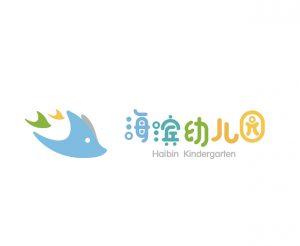 海滨幼儿园标志设计