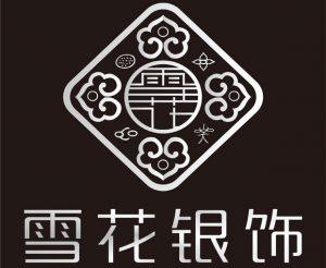 雪花银饰logo