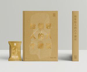 曲靖小粑粑系列包装设计
