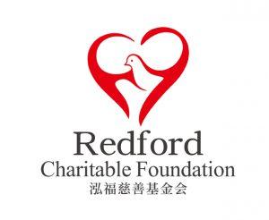 泓福慈善基金会标志