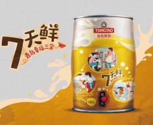 青岛啤酒七天鲜5L桶