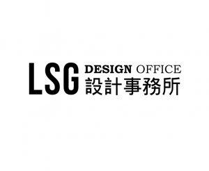 深圳市思规设计有限公司(LSG设计事务所)