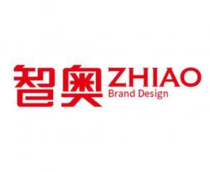 深圳智奥品牌设计有限公司