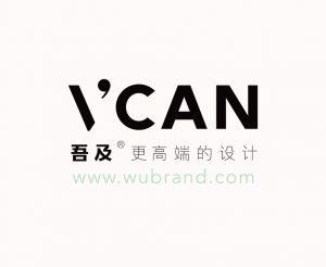 上海吾及品牌设计有限公司